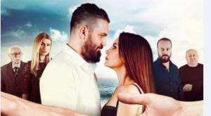 'Elim Sende' Filminin Afişi Görücüye Çıktı